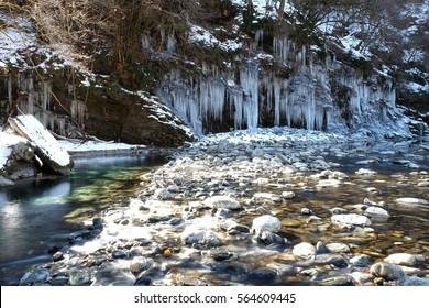 The icicles of Misotsuchi and the Arakawa river, Chichibu, Saitama, Japan