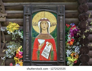 Icon on the holy spring of Varvara Iliopolskaya near the village of Kupan, Pereslavsky District, Yaroslavl Region, Russia.