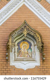 Icon. Russian Orthodox Cathedral of Saint-Nicolas de Nice is a national monument of France, located in city of Nice, French Riviera. Opened in 1912, thanks to generosity of Tsar Nicholas II.