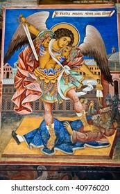 Icon of Saint Michael in Rila Monastery, Bulgaria.