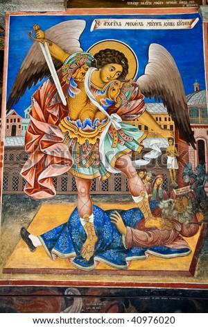 Icon of Saint Michael