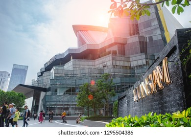 ICON SIAM shopping center building outdoor view, new Thailand iconic shopping mall modern and luxury at Bangkok, Thailand, 11 January 2019