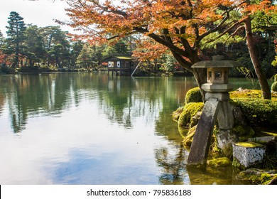 The iconic Kotoji-toro, a stone lantern with two legs in Kenroku-en (Six Attributes Garden), one of the Three Great Gardens of Japan, located in Kanazawa, Ishikawa Prefecture