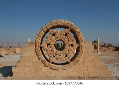 Iconic palace window of Hesham's palace in Jericho Palestine. The window was reconstructed after the entire palace was destroyed in a devastating earthquake over 1300 years ago.