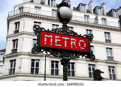 Iconic Paris red Metro sign