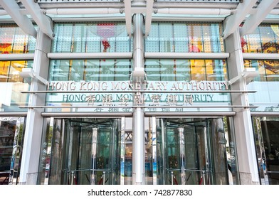 IFC, HONG KONG - JAN 27, 2014 - Front entrance of Two IFC skyscraper, Hong Kong. Home of the Hong Kong Monetary Authority.
