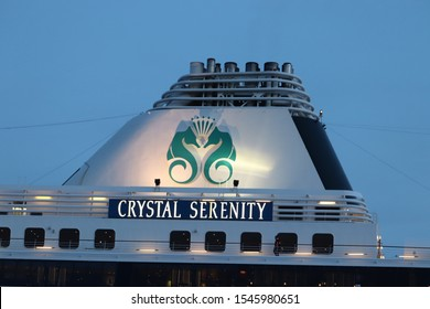 IJmuiden, the Netherlands -July 27th 2018: Crystal Serenity owned by Crystal Cruises, leaving IJmuiden sea lock. Detail of funnel with company logo