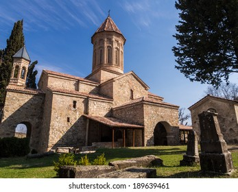 Ikalto cathedral in Kakheti region, Georgia.