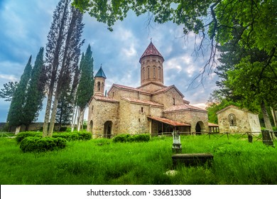 Ikalto cathedral in Kakheti region, Georgia