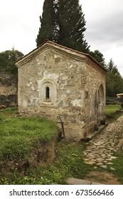Ikalto (Iqalto) monastery. Kakheti. Georgia