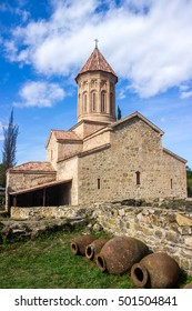 Ikalto orthodox monastery complex and Academy in Kakheti Georgia.