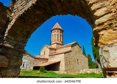 Ikalto orthodox monastery complex and Academy in Kakheti Georgia