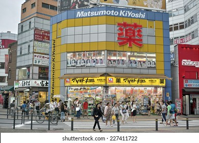IKEBUKURO, TOKYO - AUGUST 28, 2014: Matsumoto Kiyoshi drug store. This is the biggest drug store chain in Japan. Almost all commercial areas in Tokyo, Matsumoto Kiyoshi has outlets.