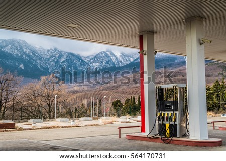 Illing Station Gas Station On Background Stock Photo Edit Now