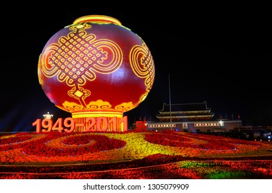 Illuminated globe and flower decorations for 2011 National Day celebrations in Tiananmen Square Beijing, People's Republic of China - October 6, 2011
