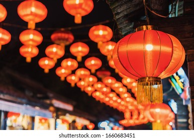 Illuminated red chinese lanterns hanging for the chinese new year in Chengdu, Sichuan province, China