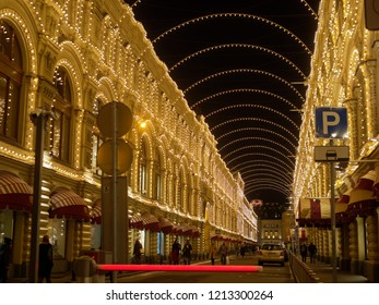 illuminated Shopping mall in Moscow at night