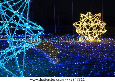 https://image.shutterstock.com/image-photo/illumination-blur-kanagawa-450w-775947811.jpg