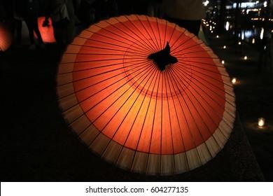 Illumination of Japanese umbrella