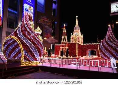 Illumination led design, repetition of red square. Moscow. Europe square. 25.12.2017