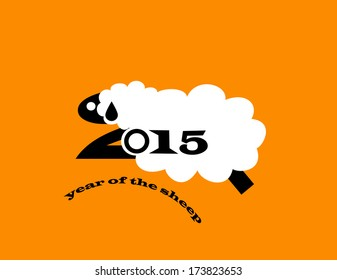 illustration of 2015 year of the sheep