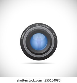 Illustration of a camera lens isolated on a white background.
