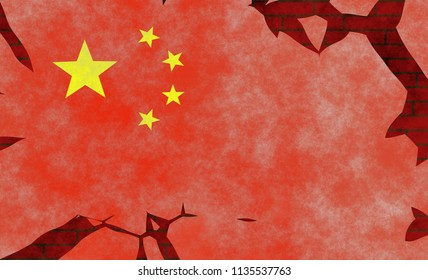 Illustration of a Chinese Flag, imitating of painting on the old wall with cracks