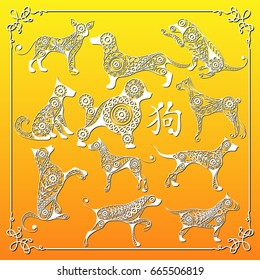 Illustration of earth dogs, symbol of 2018-set. Silhouette of hound, decorated with floral pattern.  For New Year's design.