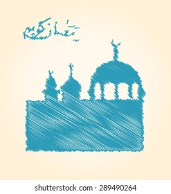 Illustration Greeting Card with Architecture for Ramadan Kareem, Scribble Style - raster