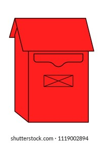 Illustration of the simple letter box icon