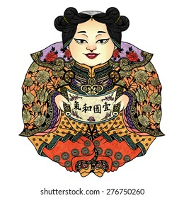 """illustration of traditional Chinese Pattern and Drawing """"Harmony and auspiciousness"""""""