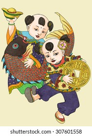 """Illustration of traditional Chinese Pattern and Drawing """"May money and treasure be plentiful"""""""