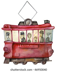 illustration of a tram