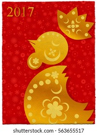 Illustration of the year of the rooster. Happy Chinese New Year, 2017.