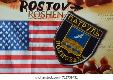 ILLUSTRATIVE EDITORIAL. Chevron of Ukrainian Police. With logo Roshen Inc. Trademark Roshen is property of Ukrainian president Poroshenko. Kiev,Ukraine.September 10, 2017
