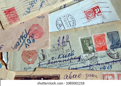 ILLUSTRATIVE EDITORIAL. CIRCA 1950 - 60-S: canceled stamp printed in the USSR (Soviet Union). NAMES AND EXACT ADDRESSES ARE NOT UNSIGNED. May 7,2018. Kiev,Ukraine