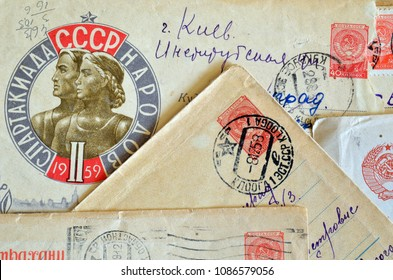 ILLUSTRATIVE EDITORIAL. CIRCA 1950-S: canceled stamp printed in the USSR (Soviet Union). NAMES AND EXACT ADDRESSES ARE NOT UNSIGNED. May 7,2018. Kiev,Ukraine