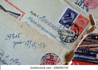 ILLUSTRATIVE EDITORIAL. CIRCA 1960-S:  Soviet stamp. Original address - Karaganda region, Priozersk. Former Soviet anti-ballistic missile testing range Saryshagan.(No name)May 7,2018. Kiev,Ukraine