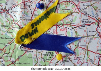 ILLUSTRATIVE EDITORIAL. Down syndrome  yellow blue ribbons symbol. Similar colors of ukrainian flag. Back - Map of Western Ukraine with location of 3 main cityes. Kiev,Ukraine.February5, 2018