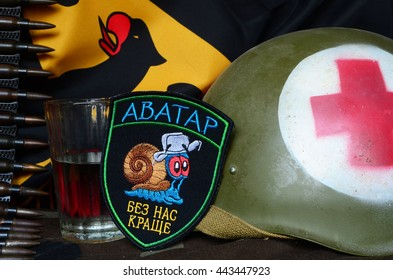 ILLUSTRATIVE EDITORIAL.Avatar.Chevron of Ukrainian army for alcohol addictive soldiers.German Flag as background.Ukraine ready to replace Britain in EU after Brexit.June 23,2016 in Kiev, Ukraine