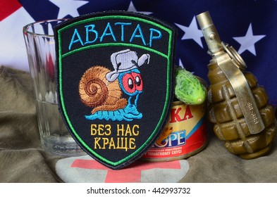 ILLUSTRATIVE EDITORIAL.Avatar.Unformal chevron of Ukrainian army for alcohol addictive soldiers.Ukraine ready to replace GB in EU and NATO  after Brexit.June 23,2016 in Kiev, Ukraine