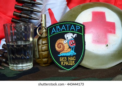 ILLUSTRATIVE EDITORIAL.Avatar.Unformal chevron of Ukrainian army for alcohol addictive soldiers.GB Flag as background.Ukraine ready to replace Bratain in EU after Brexit.June 23,2016 in Kiev, Ukraine