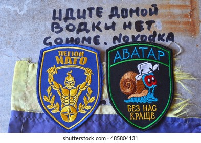 ILLUSTRATIVE EDITORIAL.Avatar.Unformal chevron of Ukrainian army for alcohol addictive salodiers.Text - Go home.No vodka (RU).September 15,2016,Kiev, Ukraine