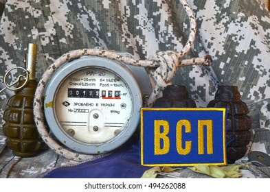 ILLUSTRATIVE EDITORIAL.Chevron of Ukrainian army and Natural gas counter.Made in Ukraine.October 6,2016,Kiev, Ukraine