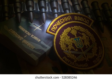 ILLUSTRATIVE EDITORIAL.Chevron of Ukrainian army.Burial commando.November 24,2016,Kiev, Ukraine