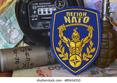 ILLUSTRATIVE EDITORIAL.Chevron of Ukrainian army.September 27,2016,Kiev, Ukraine
