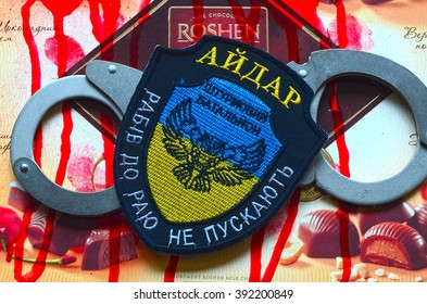 ILLUSTRATIVE EDITORIAL.Chevron of Ukrainian nazionalist battalion Aidar in Police.The battalion disbanded for looting,rape and torture. With logo Roshen Inc. .At February 20,2016 in Kiev, Ukraine