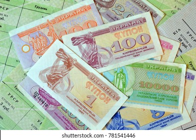 ILLUSTRATIVE EDITORIAL.Ukrainian surrogate banknotes of the hyperinflation period of the 90s. Background - Ukrainian food stamps -  circa 1991.Crisis of independence. Kiev,Ukraine December 26 ,2017
