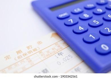 Financial Calculator Images Stock Photos Vectors Shutterstock