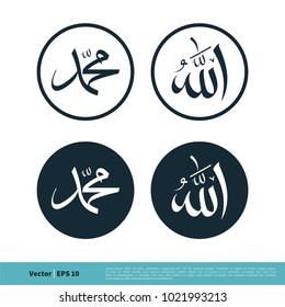 Search Allah Muhammad Vector Logo Vectors Free Download